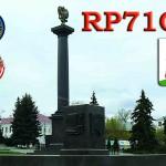 RP71GE
