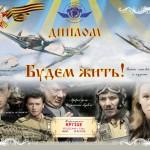 aviaham-bv2015-835