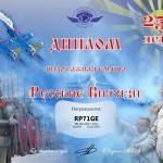 aviaham-wityazi25-2049