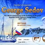 arctica-sedov140-686-2