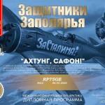 arctica-zz-5-62